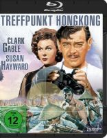 Treffpunkt Hongkong (Soldier of Fortune) (Blu-ray)