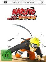 Naruto Shippuden - The Movie - Limited Edition (Blu-ray+DVD)