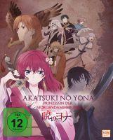 Akatsuki no Yona - Prinzessin der Morgendämmerung - Gesamtedition: Episode 01-24 (5 Blu-rays)