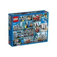 LEGO City 60141 Polizeiwache