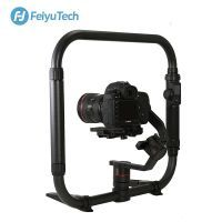 Feiyu-Tech Feiyutech AK Series Dual Handle Grip