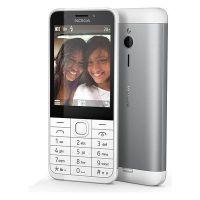 Nokia 230 Dual Sim sb (A00026990)